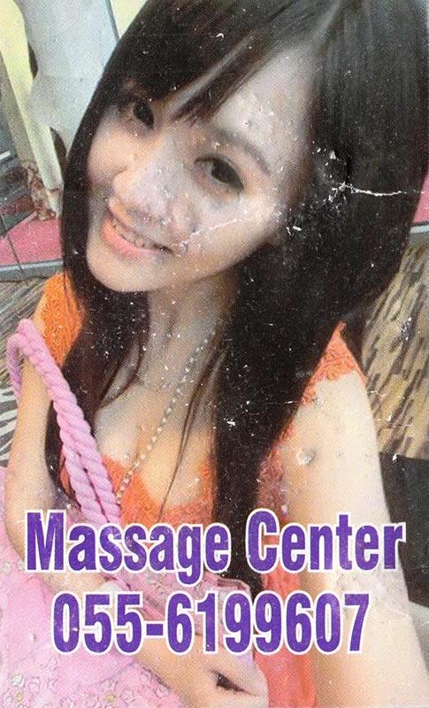 dubai-massage-cards241