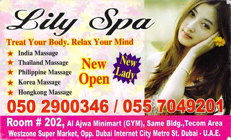 dubai-massage-cards242
