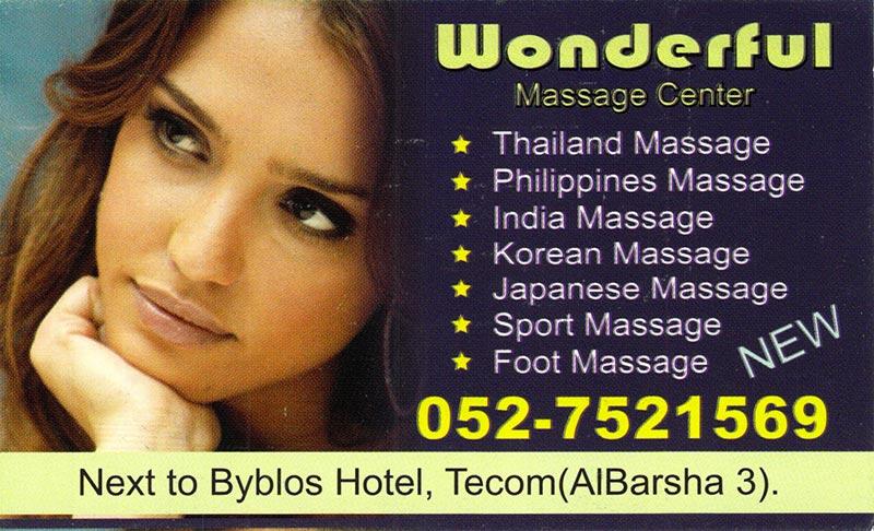 dubai-massage-cards244