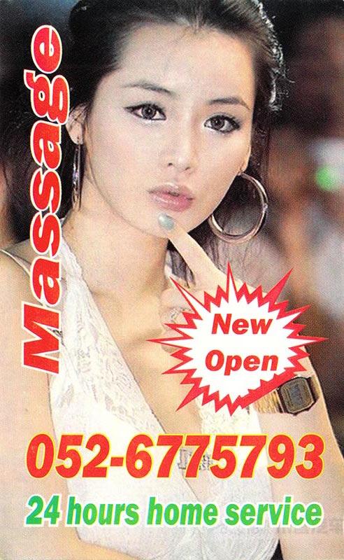 dubai-massage-cards247