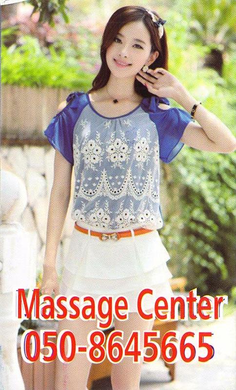 dubai-massage-cards249