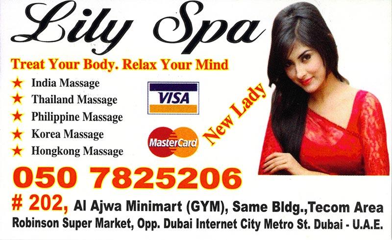 dubai-massage-cards250