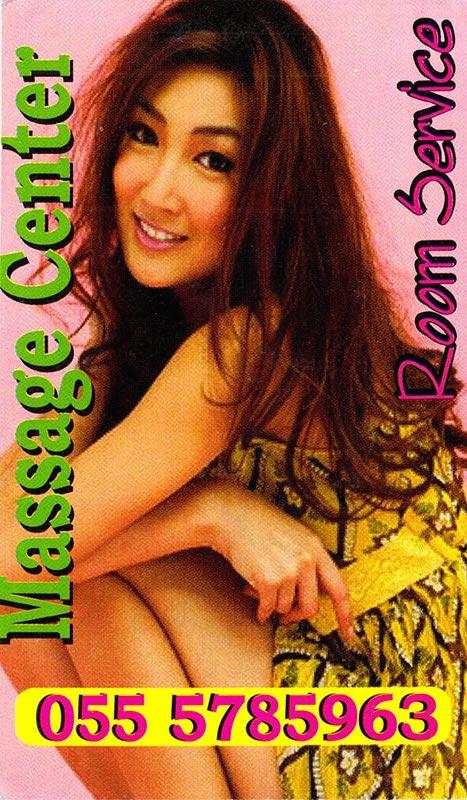 dubai-massage-cards252