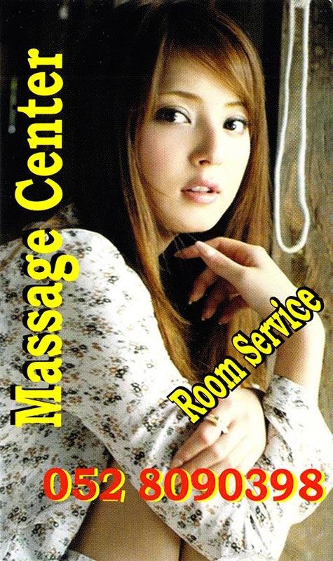dubai-massage-cards256
