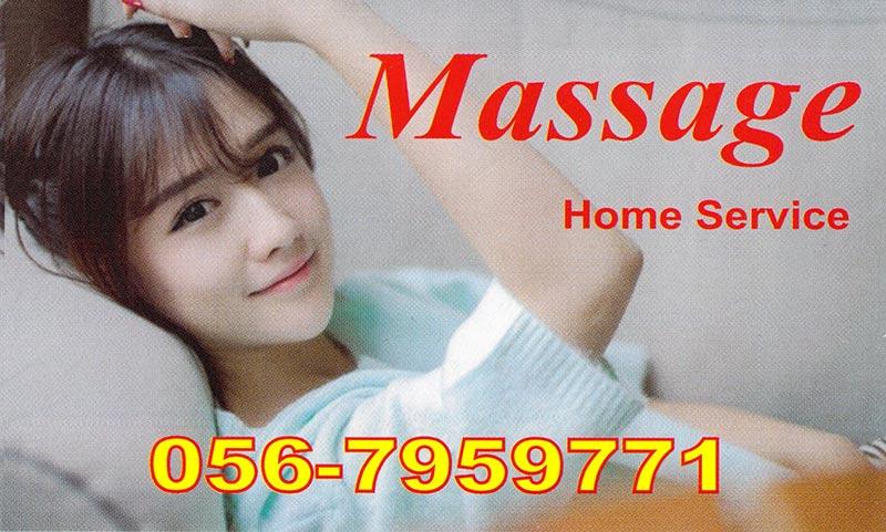 dubai-massage-cards257