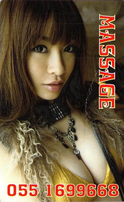 dubai-massage-cards265