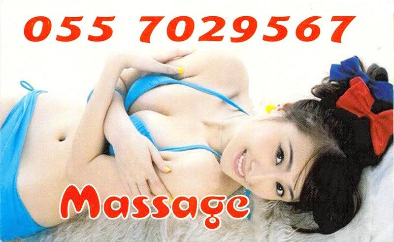 dubai-massage-cards268