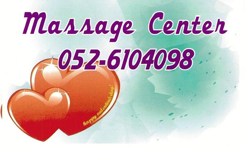 dubai-massage-cards270