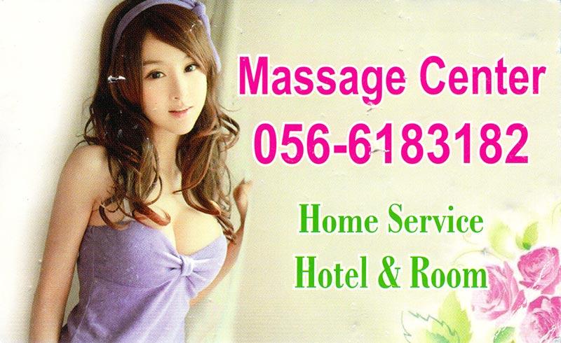 dubai-massage-cards273