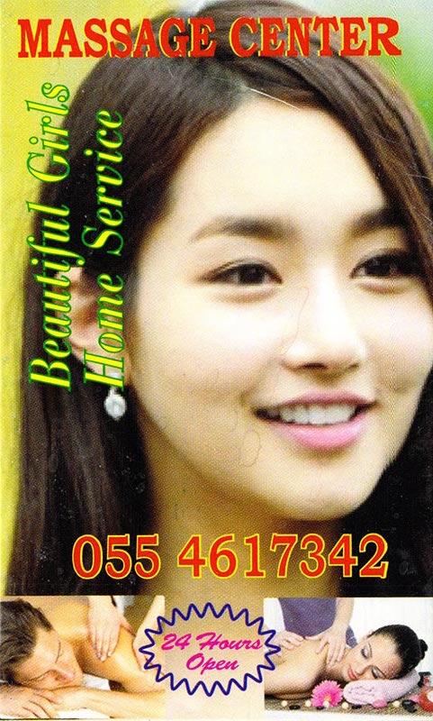 dubai-massage-cards275