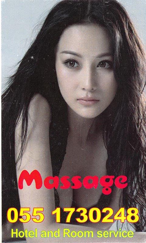 dubai-massage-cards276