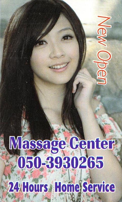 dubai-massage-cards277