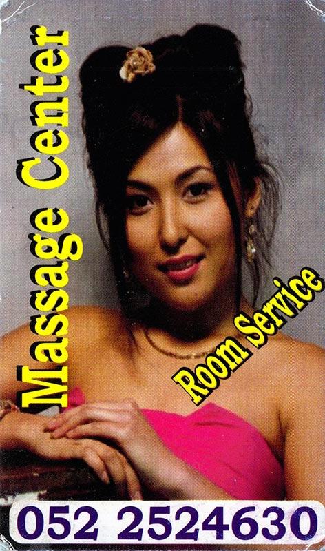 dubai-massage-cards278