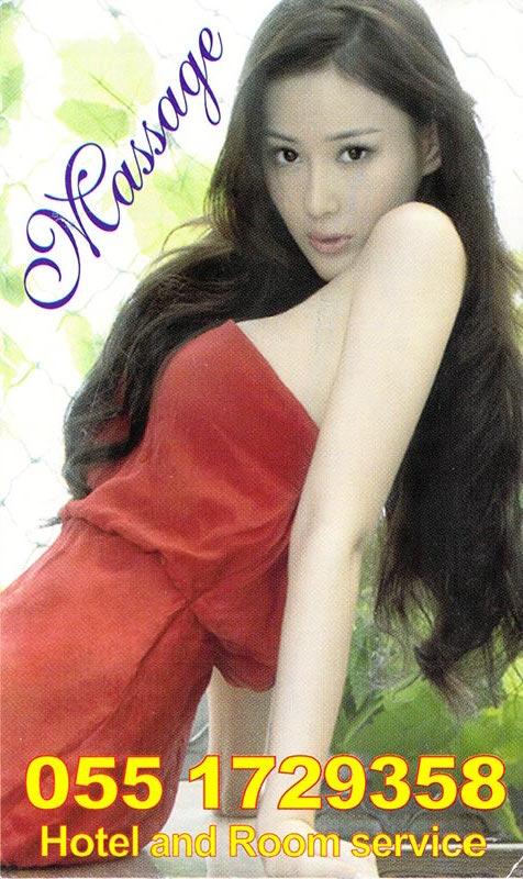 dubai-massage-cards279