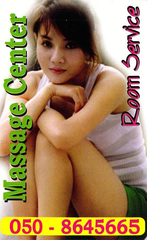 dubai-massage-cards281