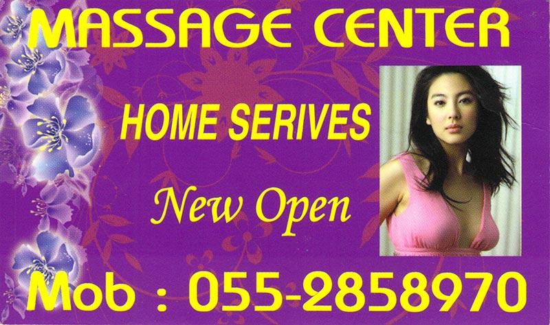 dubai-massage-cards285
