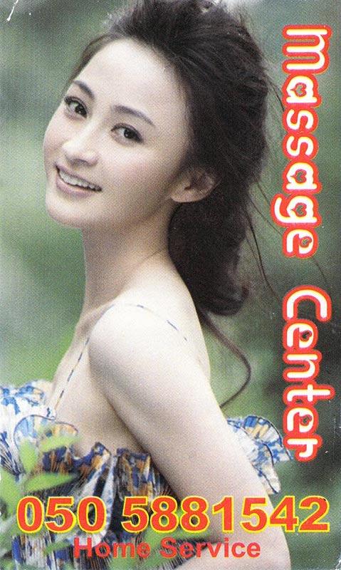 dubai-massage-cards287