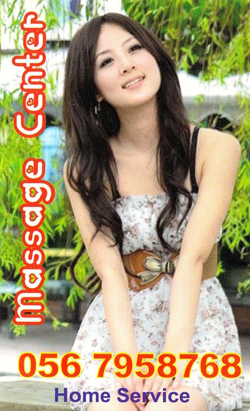 dubai-massage-cards290