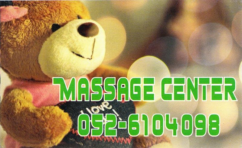 dubai-massage-cards293