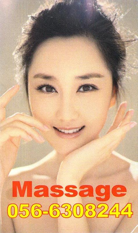 dubai-massage-cards294