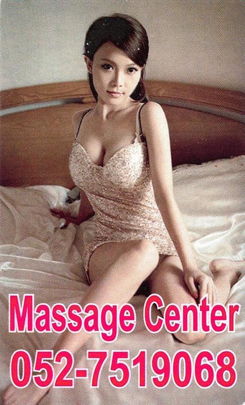 dubai-massage-cards295
