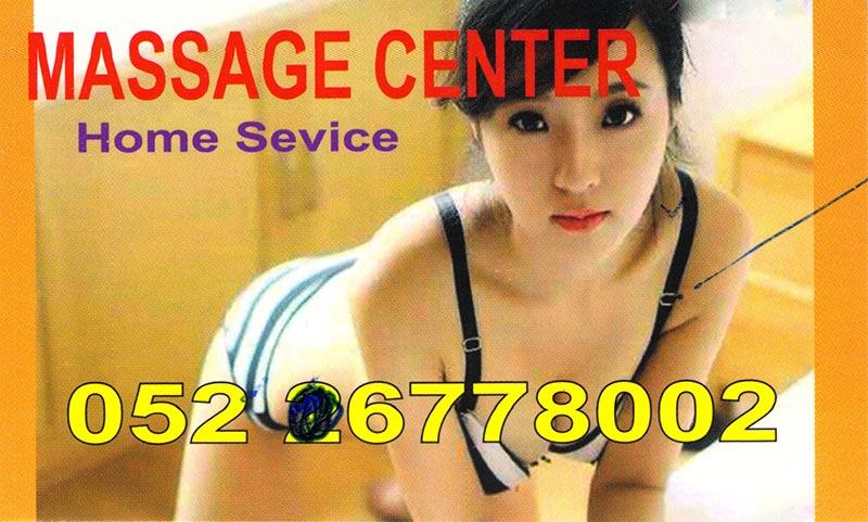 dubai-massage-cards297