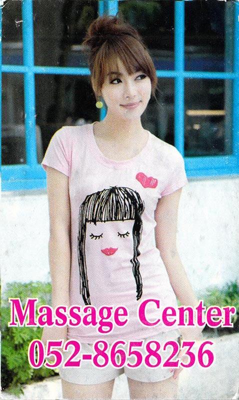 dubai-massage-cards304