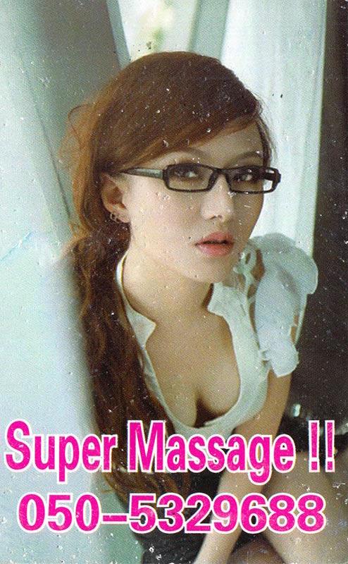 dubai-massage-cards305