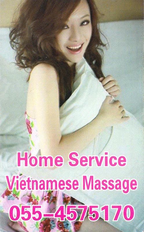 dubai-massage-cards307