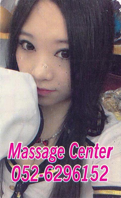 dubai-massage-cards309