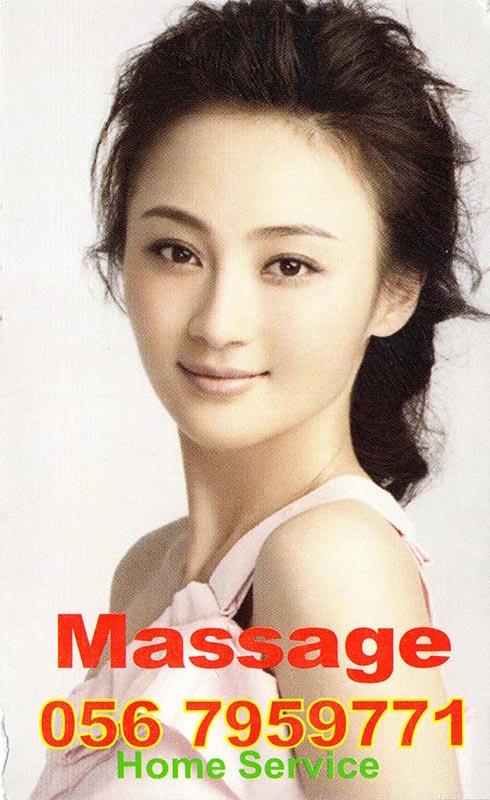 dubai-massage-cards315