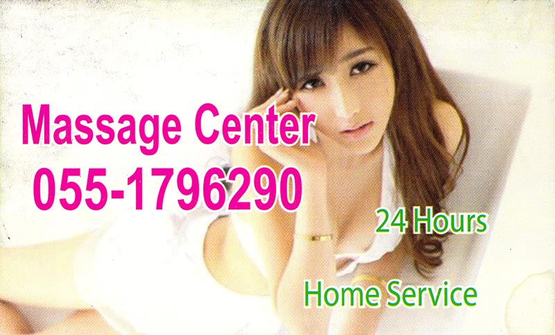 dubai-massage-cards316