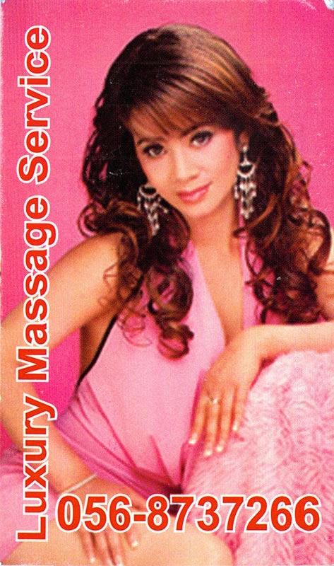 dubai-massage-cards322