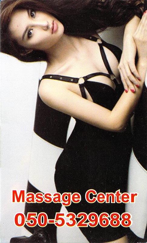 dubai-massage-cards324